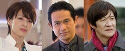 画像:江口洋介、15年ぶりに月9登場! 内村光良&吉瀬美智子も「コンフィデンスマンJP」