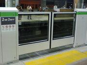 15年後、あなたは何してる? 東京圏のJR駅、2032年度末頃までにホームドア整備へ