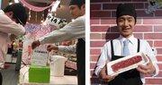 不合格通知がステーキに変身! 「受験生を励ましたい」精肉店の粋なサービス