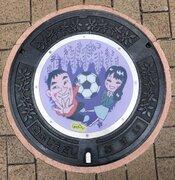 ピエール瀧のマンホール、完全に撤去される 藤枝市「もう設置することはないだろう」