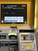 なんでや!阪神関係あるやろ! 残高「334円」のタイガースICOCAが見つかってしまう