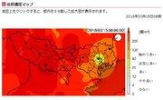 東京都「花粉マップ」で皇居周辺だけ濃度が薄い謎 一体なぜ?管轄部署に聞いてみた