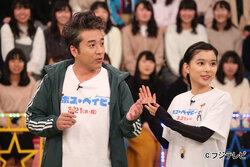 画像:「NEWS」小山&増田に「KAT-TUN」中丸!ムロツヨシに芳根京子と豪華メンバー集結「VS嵐」