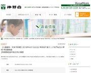 【小学校受験2019】伸芽会、千葉・名門私立小の講演会4/15