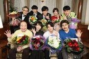 山田涼介、後輩・小瀧望との共演に「感謝しております」「もみ消して冬」クランクアップ!