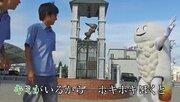 北斗市の移住PR動画にも、キモかわ「ずーしーほっきー」が出現! 見た人の反応は...