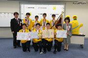 第7回 科学の甲子園全国大会、神奈川の栄光学園が優勝
