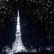 桜も開花したのに... 3月21日、東日本各地で「雪の予報」
