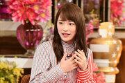 川栄李奈、コンビニバイト時代を明かす!「A-Studio」
