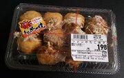 スーパー玉出の「たこ焼き」はウマいのか 生粋の関西人が食べてみた結果は...