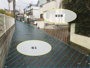 東京封鎖なら大変なことに? 埼玉県にある0.002平方kmの「練馬区」を心配する声が相次ぐ