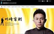 「ムネリン引退へ?」各社報道に、九州人&鷹ファン「悲しすぎる」