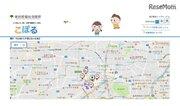 東京都、都内子育て施設が探せるポータルサイト「こぽる」開設