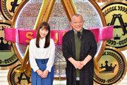 川栄李奈、放送10年目「A-Studio」新サブMCに! 「嘘みたいな感じ」