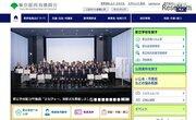 東京都中学英語スピーキング、受験者の約6割が英検3級相当