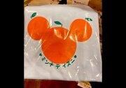 オレンジを3つ並べて「ミンナデイズニ」 伊豆のご当地Tシャツが、危ない橋を渡りすぎてる
