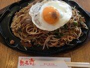 「焼きそばの外食店がない」との嘆きにネット「九州には想夫恋があるぞ!」