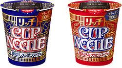 画像:「カップヌードル リッチ 贅沢だしスッポンスープ味」と「カップヌードル リッチ 贅沢とろみフカヒレスープ味」