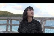 """門脇麦、沖縄一人旅で語った""""自分のこと""""「情熱大陸」"""