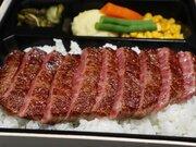 大丸東京店が弁当売上げベスト10を発表! 肉系弁当が上位を独占する理由とは?