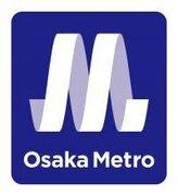 「大トロ」ついに始動! 大阪市営地下鉄民営化で「大阪メトロになったんや...」