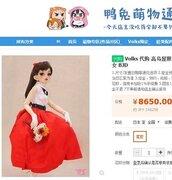 中原淳一デザインの限定人形買い占め騒動、背景に「中国での日本ドール人気」か 「SNSでドールファンの裾野が広がっている」