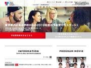 学研プラス×JTB「東京都英語村」にナイトプログラム提供