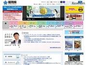 福岡県、H30年度版「若い教師のための教育実践の手引」公開