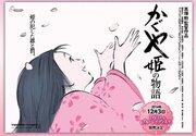 高畑勲さん逝去悼む声、各界から相次ぐ 『耳すま』雫役・本名陽子「女性の描き方が特に好きでした。もっともっと学びたかった」