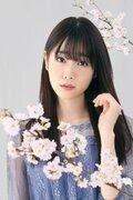 亡き妹の婚約者に恋をする…高橋ひかる主演ドラマ「春の呪い」放送