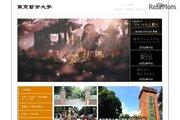 池大雅「富士十二景図」特集展示も実施、藝大コレクション展4/6より