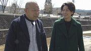 佐藤健、朝ドラ「半分、青い。」撮影地を再訪「鶴瓶の家族に乾杯」