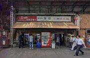 有楽町ガード下「食安商店」が閉店 自販機で酒を買う「サラリーマンの聖地」