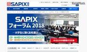 【高校受験2019】SAPIX座談会「大学生に聞く高校選び」5/20・6/24