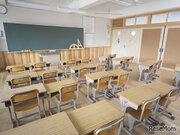 休校中のICT活用、都立白鴎はオンライン授業実施