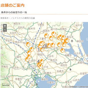 北海道発祥の「セイコーマート」東京出店の期待高まる すでに足立区の間近まで店舗展開