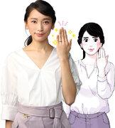 杏、4年ぶり連ドラ主演!東村アキコの新作「偽装不倫」を「全力でやってみたい」
