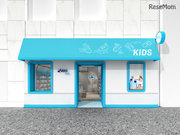 アシックス初の子ども靴旗艦店「ASICS KIDS GINZA」4/27開店