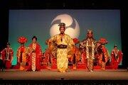 沖縄県の華やかな古典芸能を現代に... 「グロリアス琉球」東京で上演へ