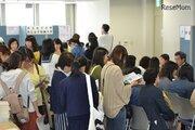 【大学受験】女子高生のための進学相談会「アクセス進学FOCUS」4/15