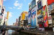 大阪府の会社員、働き方改革に消極的? 自社で取り組むべき課題「分からない」、全国平均を15ポイント上回る