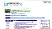 長田・宝塚北など「ひょうごスーパーハイスクール」10校指定