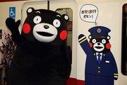 熊本地震から明日で2年 熊本県警本部も「これからもがまだします!」とツイート