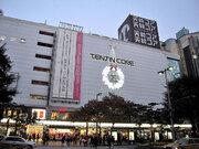 「えっ、天神コア閉店するん?」 西日本新聞&日経報道でツイッター反応