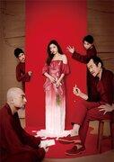 吉田鋼太郎演出、石原さとみ主演舞台「アジアの女」キービジュアル完成