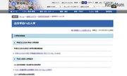 【高校受験2020】愛知県公立高、学力検査はAグループ3/5・Bグループ3/9