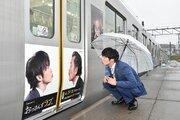 田中圭、吉田鋼太郎とのニアミスキスに「かわいい」