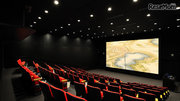 【GW2018】東京国立博物館、VR作品「伊能忠敬の日本図」上演4/25-7/1