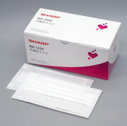 シャープ公式マスク、50枚入り2980円で発売 個数制限は1人1箱、3日間は再購入不可