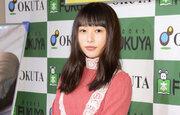 桜井日奈子ゲストで登場!映画館に住んだ激レア夫婦の感動秘話「激レアさんを連れてきた。」